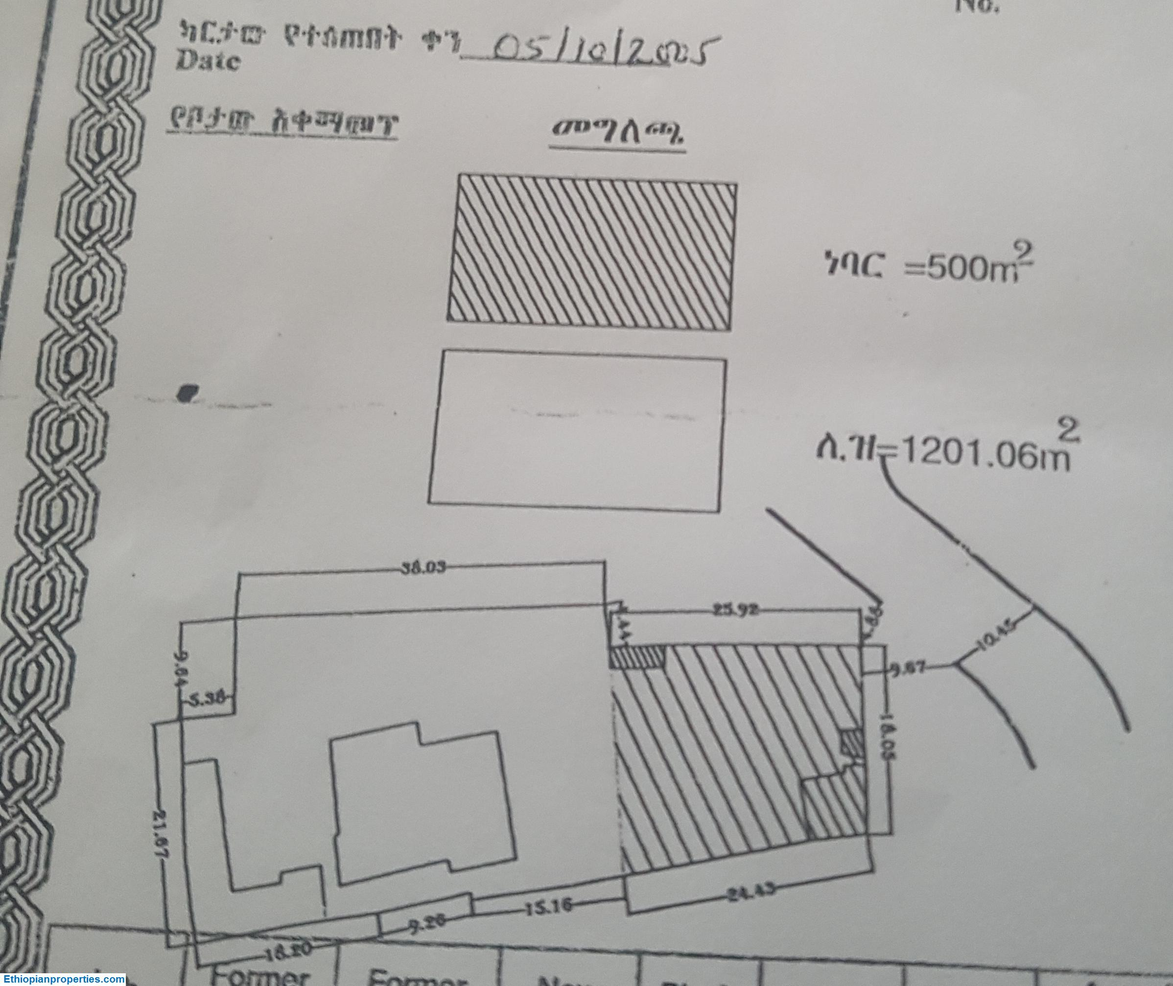 1,700 m2 Plot of Land for Sale in Tor Hailoch, Addis Ababa