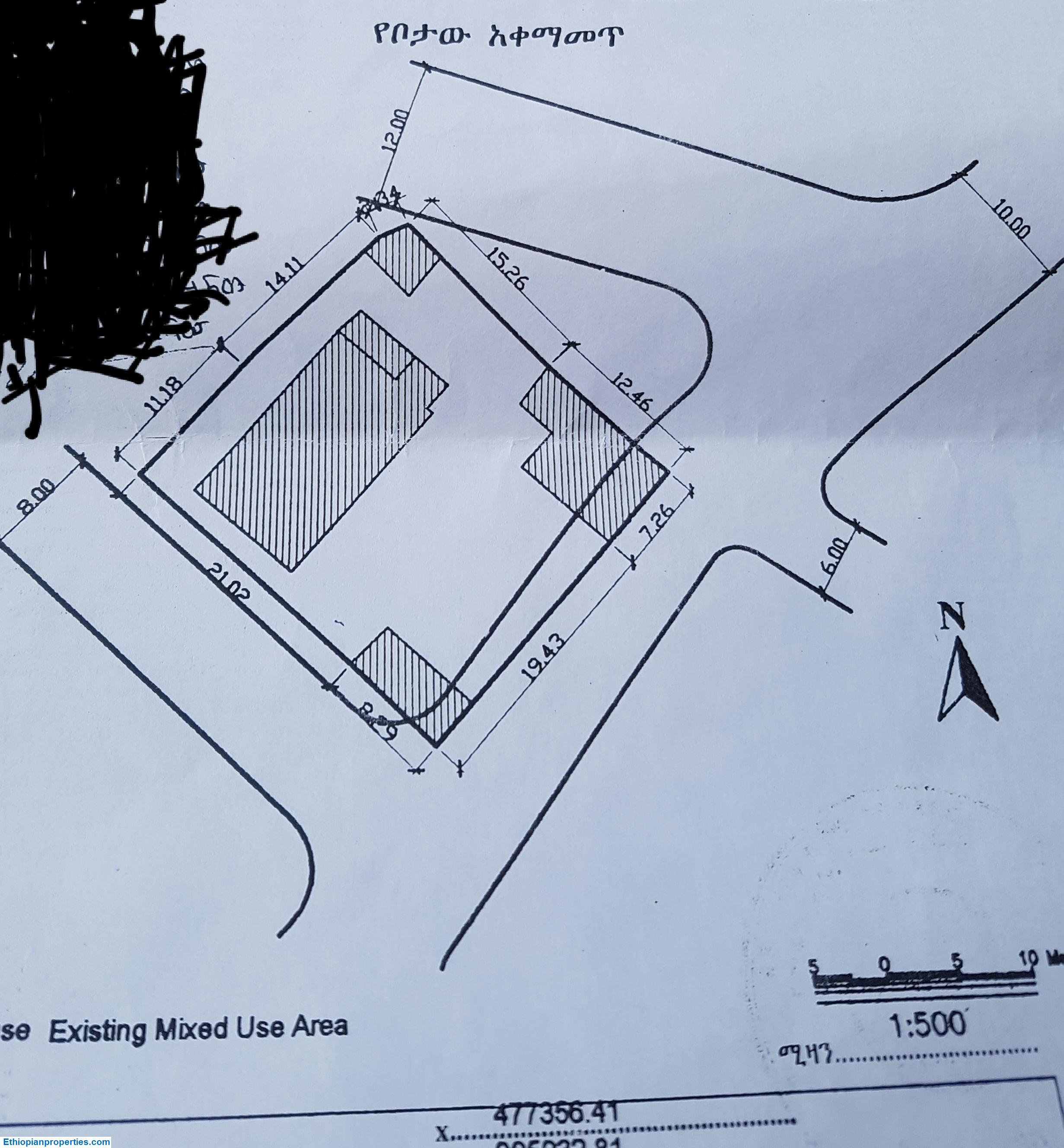 Mixed-use Plot of Land for Sale in Addis Ababa